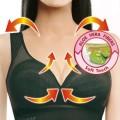 Бюстгальтер SANKOM Patent Bra, , 1 280, Бюст SANKOM Aloe Vera, , Антицеллюлитное и корректирующее белье