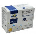 Тест-полоски  BIONIME Rightest GS300 №50, , 345, Rightest GS300 №50, , Глюкометры и тест-полоски