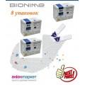 BIONIME  Rightest GS300 тест полоски , , 350, Rightest GS300 8 упаковок, , Глюкометры и тест-полоски