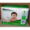 Детские подгузники Babycare для детей весом от 9 до 14 кг., , 5 380, 0, , Гигиенические прокладки с анионами Winlon