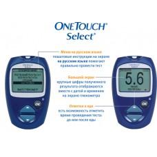 Глюкометр One Touch Select Киев, Украина