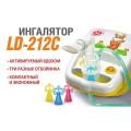 Детский ингалятор Little Doctor LD-212, , 2 673, 0, , Ингаляторы компрессорные