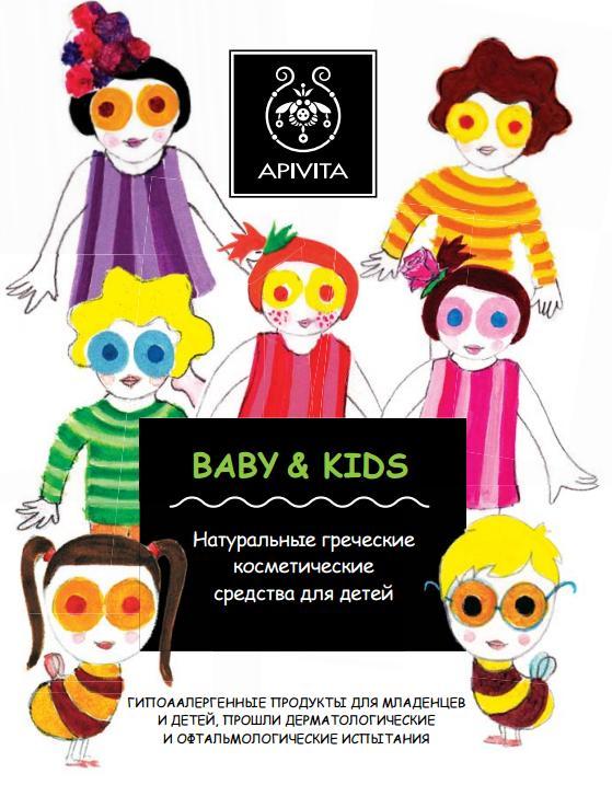 Купить детскую косметику в Киеве