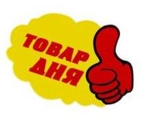 Ингалятор компрессорный небулайзер купить в Киеве