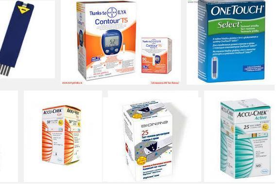 Купить тест полоски для глюкометрв в Киеве