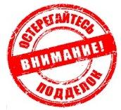 тест полоски ime-dc купить киев